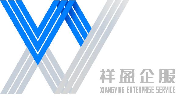 深圳万科祥盈管理服务有限公司沈阳分公司